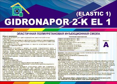 gidronapor1111111111
