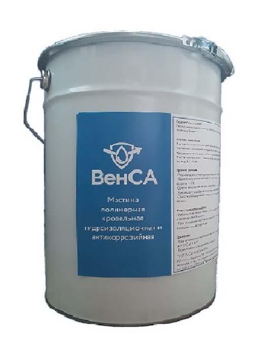 Жидкая резина 525х700
